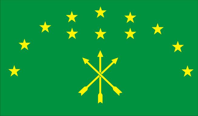 Flag_Adygei_Abali.ru_