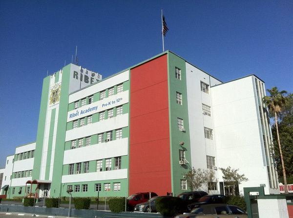 The Theme Hosiery Factory