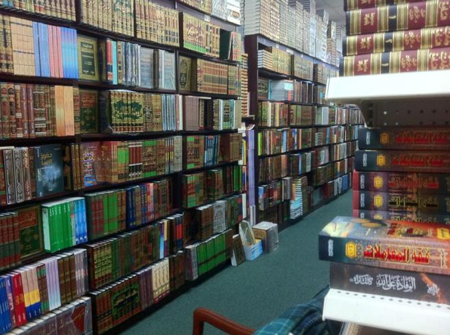 Inside Jarir Bookstore