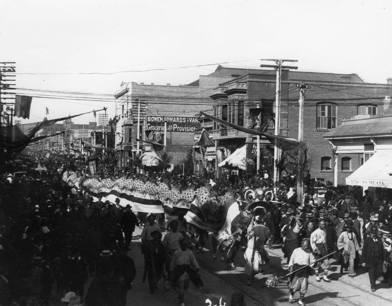 Chinese dragon parades through town