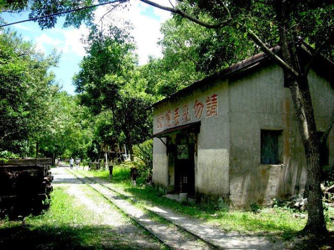 Ruins of the Japanese logging town of Morisaka