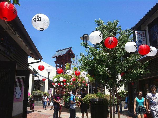 Japanese Village Plaza-thumb-600x448-78440