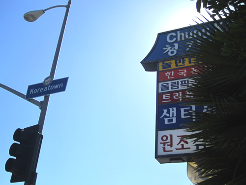 KoreatownSign