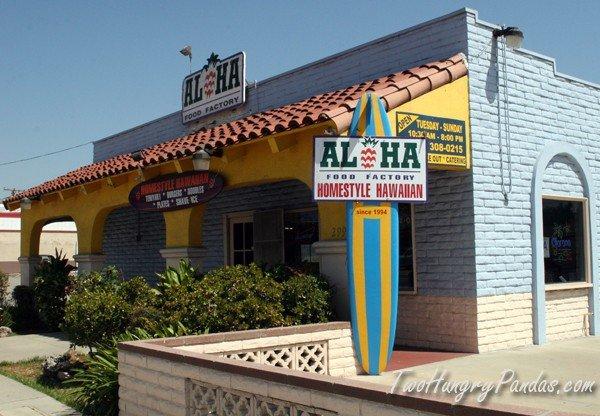 Aloha (Image source: Two Hungry Pandas)