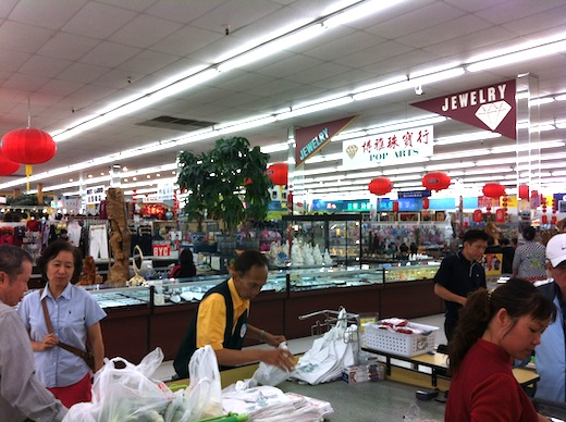 Inside the vast expanse that is the San Gabriel Super Store