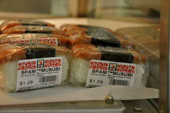Spam musubi from 7-Eleven (image source: {Popsugar)