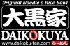 daikokuya-blkbg