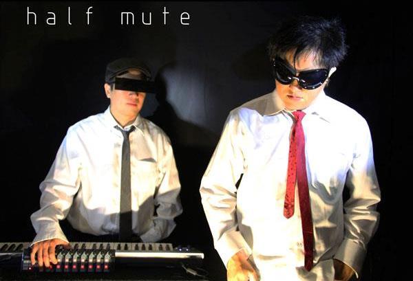Half Mute