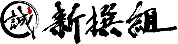 logo-600