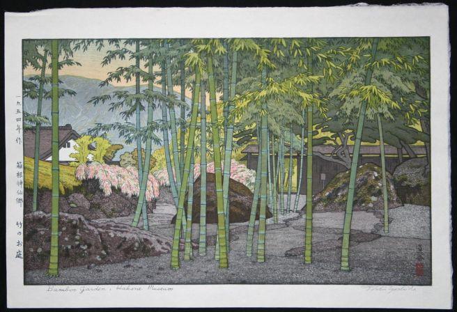 Toshi Yoshida - Bamboo Garden Hakone Muesum