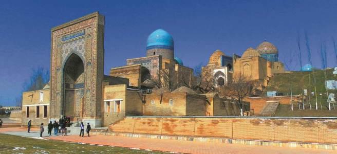 Uzbek-Samarkand