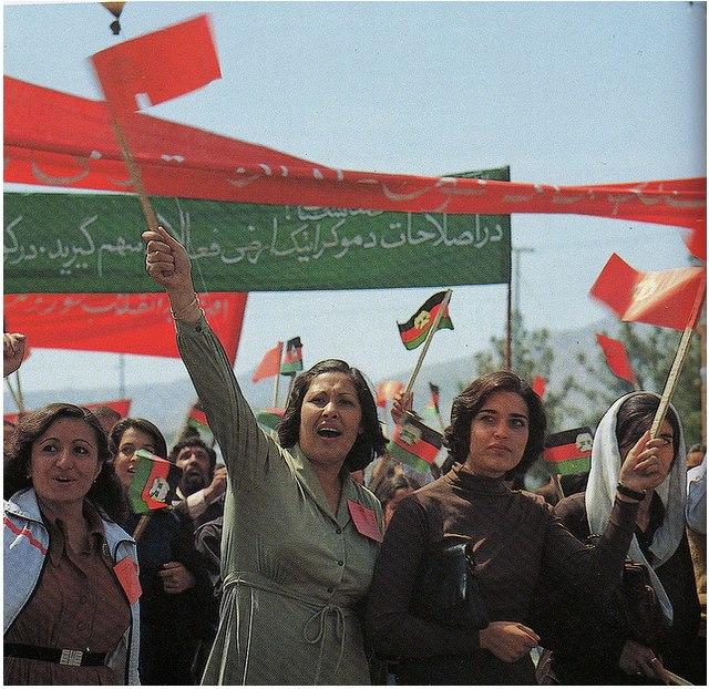 Women's Rally 1980