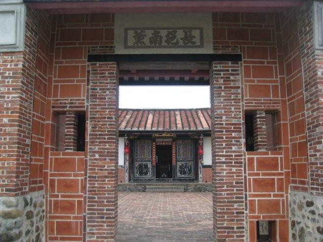 Scholar's House