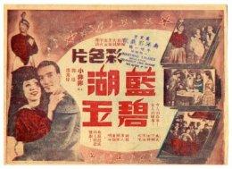 AFairLadybytheBlueLagoon(1947)akaTheBlueJade