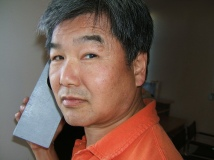 Curtis Choy