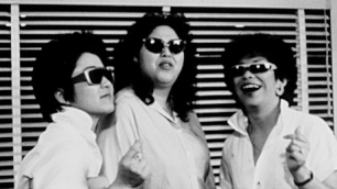 Dim Sum – Take-Out (1988)
