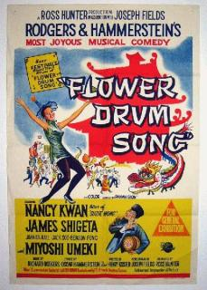flower-drum-song