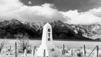 Manzanar (1971)
