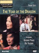 The Year of the Dragon (1975)