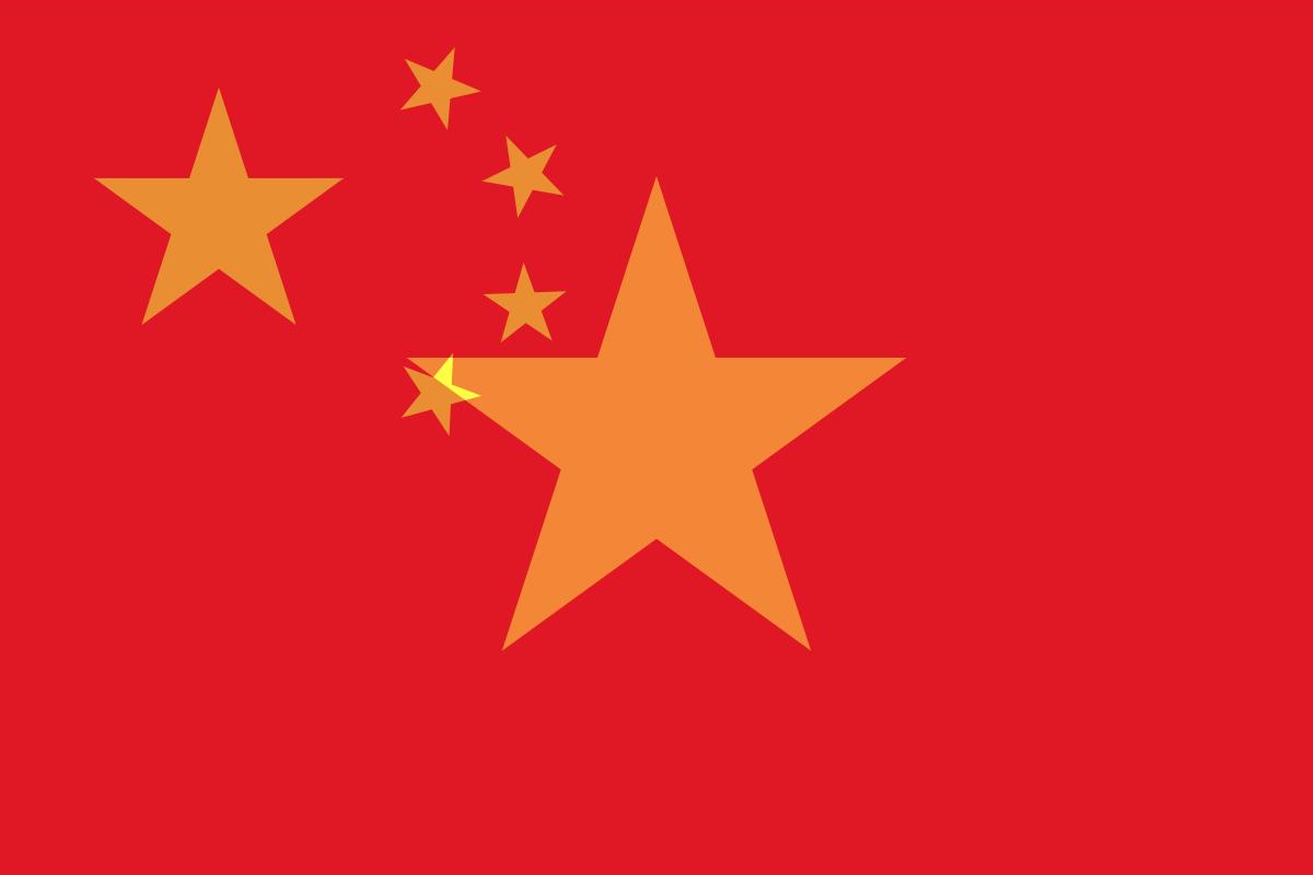 Flag of Hoa