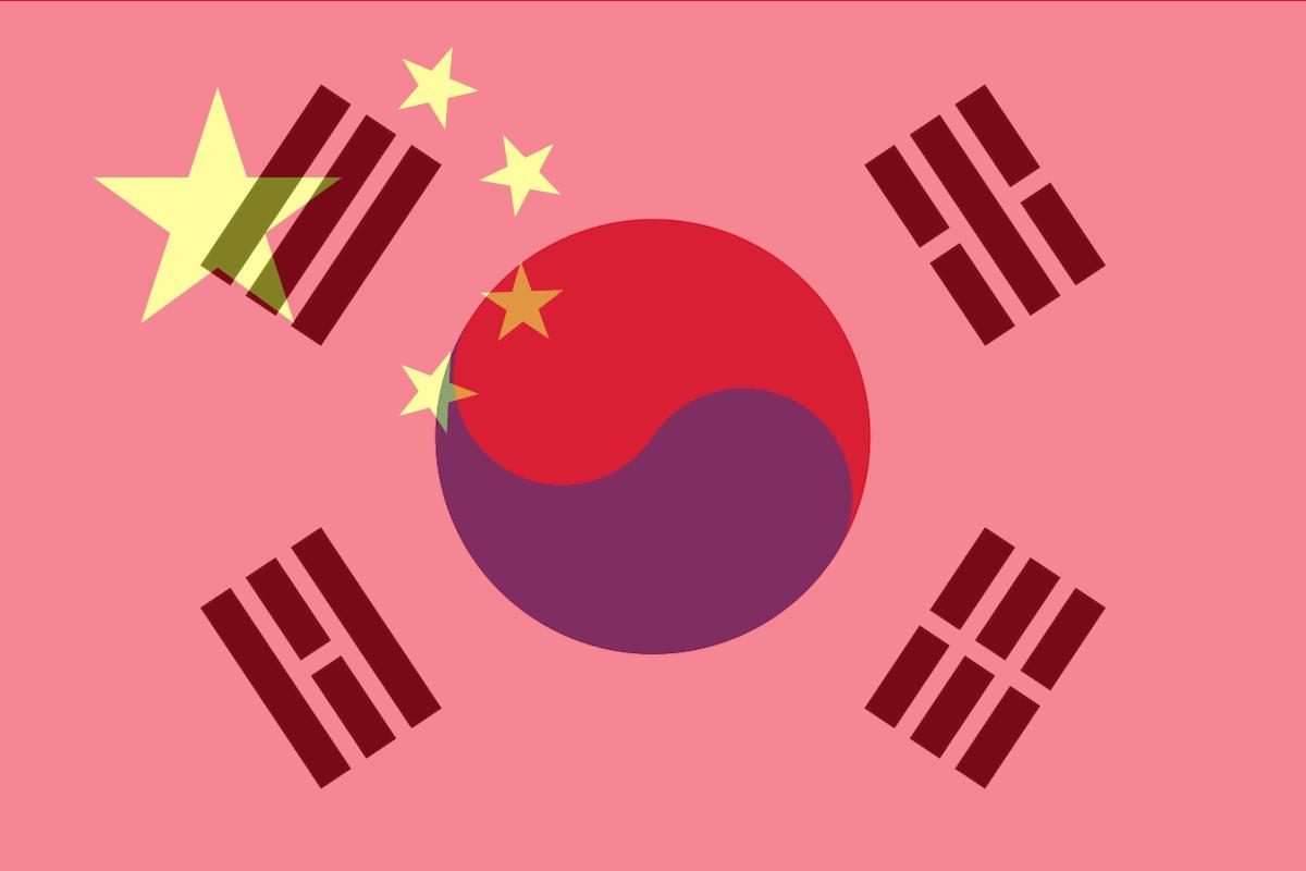 Flag of Korean-Chinese