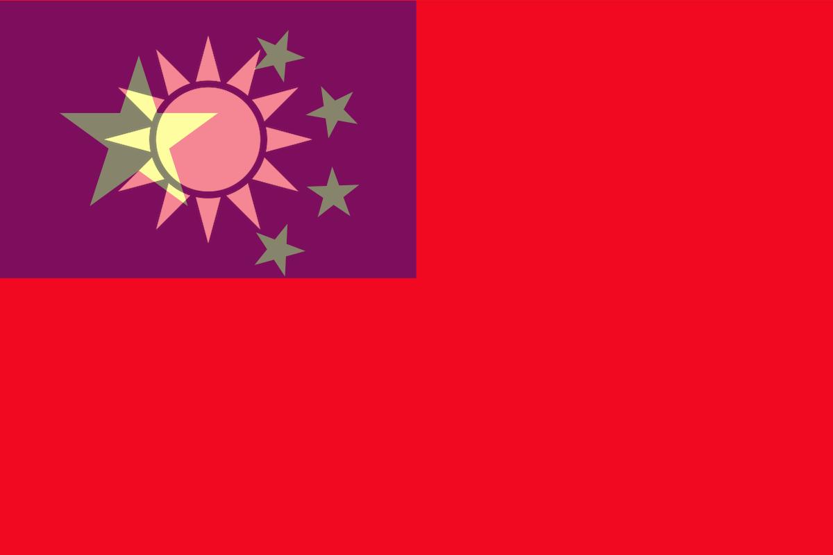 Taiwan-China