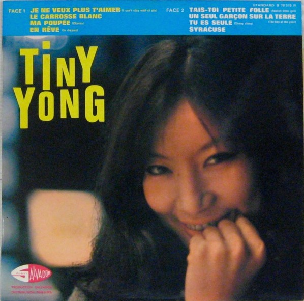 Tiny Yong – Je Ne Veux Plus T'aimer