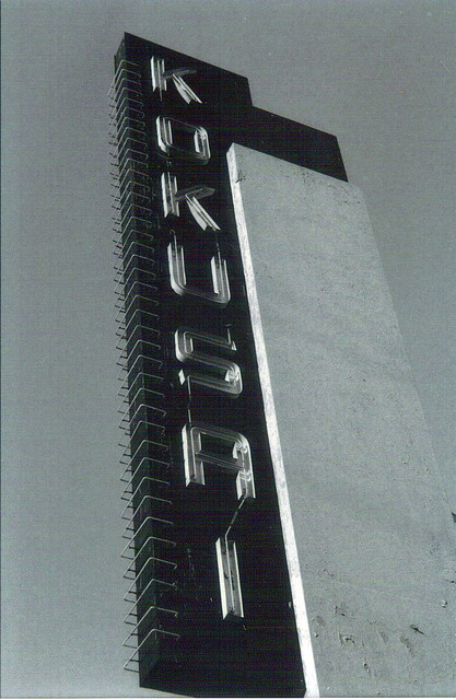 Kokusai Theatre