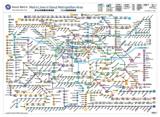 Seoul Metro.jpg