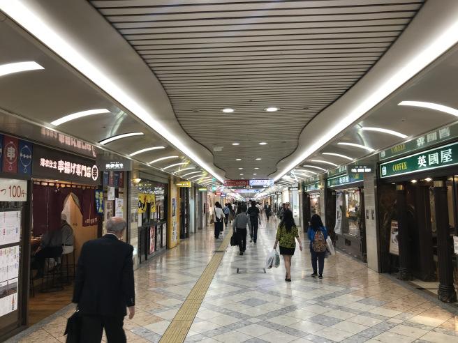 Tokyo Train Station.jpeg