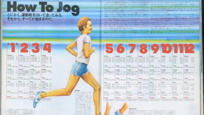 How to jog