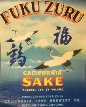 Fuku Zuru
